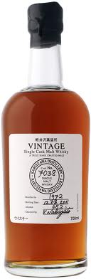 Karuizawa 1972 Single Cask No 7290