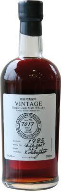 Karuizawa 1985 Single Cask